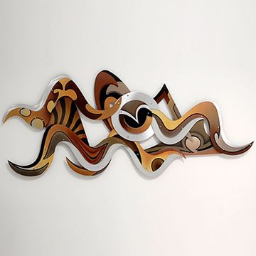Picture of H Studio Vision Wall Sculpture Earth Tones