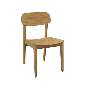 Picture of Greenington Currant Side Chair
